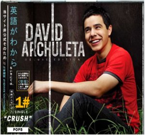 [david+archuleta+japanese+UK+Disney+Channel+Downloads.jpg]