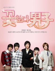 [20081215-poster+Boys+before+Flowers.jpg]