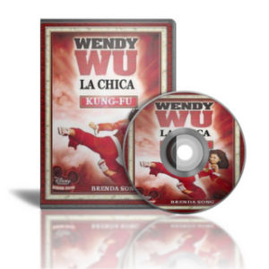 https://disneymediahd.files.wordpress.com/2011/07/wendy_wu_la_chica_kun_fu_caja.png?w=300